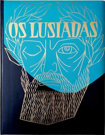 """Os Lusíadas 1572 – 1972. Edição comemorativa do quarto centenário da publicação de """"Os Lusíadas"""""""